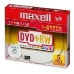 maxell データ用 DVD+RW 4.7GB 4倍速対応 インクジェットプリンタ対応ホワイト 5枚 5mmケース入 D+RW47PWB.S1P5S