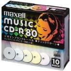 maxell 音楽用 CD-R 80分 インクジェットプリンタ対応デザインプリントワイド印刷)  10枚 5mmケース入 CDRA80PMIX.S1P10S