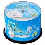 マクセル 音楽用CD-R 80分 プリンタブル 50枚パック CDRA80WP.50SP