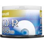 日立マクセル データ用 CD-R 700MB 48倍速 プリンタブルホワイト 50枚スピンドルケース CDR700S.PNW.50SP  (820)