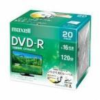 マクセル 録画用 DVD-R 標準120分 16倍速 CPRM プリンタブル ホワイト 20枚パック DRD120WPE.20S