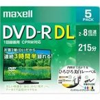 日立マクセル 録画用 DVD-R DL 標準215分 8倍速 CPRM プリンタブルホワイト 5枚パック DRD215WPE.5S