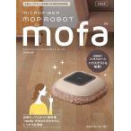 CCP 自動モップロボット掃除機 mofa モーファ プードルベージュ ZZ-M...