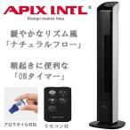APIX アピックス スリムタワーファン リモコン付き ブラック AFT-960R-BK