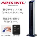 APIX アピックス スリムタワーファン リモコン付き AFT-960R-NV