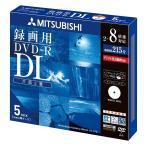 三菱ケミカルメディア Verbatim 1回録画用 DVD-R DL (片面2層/2-8倍速/5枚) VHR21HDSP5