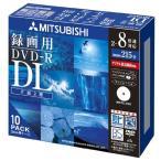 三菱ケミカルメディア Verbatim 1回録画用 DVD-R DL (片面2層/2-8倍速/10枚) VHR21HDSP10