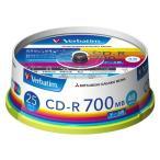 三菱ケミカルメディア Verbatim CD-R 700MB 1回記録用 48倍速 スピンドルケース 25枚パック ワイド印刷対応 ホワイトレーベル SR80FP25V1