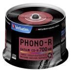 三菱ケミカルメディア Verbatim 1回記録用 CD-R (レコードデザイン/48倍速/50枚) SR80PH50V1