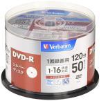三菱ケミカルメディア Verbatim 1回録画用DVD-R(CPRM)(片面1層/1-16倍速/50枚) VHR12J50VS1