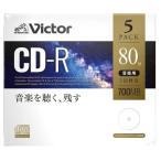 Victor 音楽用CD-R 5枚入 700MB インクジェットプリンター対応 AR80FP5J1