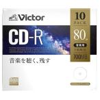 Victor 音楽用CD-R 10枚 700MB インクジェットプリンター対応 AR80FP10J1
