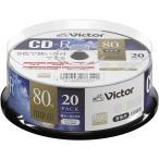 ビクター Victor 音楽用 CD-R AR80FPX20SJ1 (カラーMIX/80分/20枚)