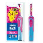 ブラウン オーラルB 電動歯ブラシ 子供用 D12513KPKMG