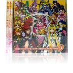 戦国乙女〜花〜オリジナルサウンドトラック