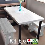 ダイニングテーブルセット 4人 無垢 国産 収納 ダイニングセット 設置無料 木製 杉