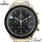 OMEGA オメガ スピードマスター プロフェッショナル 3570.50 黒 手巻 腕時計 メンズ