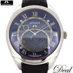 CITIZEN シチズン カンパノラ103 コスモサイン 4391-H30881 クォーツ メンズ 腕時計