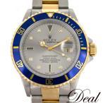 ロレックス サブマリーナ 16613SGの中古腕時計