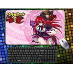 【送料無料】ゲーミングマウス Rias Gremory,Issei Hyodo,Asia Argento,Akeno Himejima,Tsubaki Shinra,Sona Sitri Large Mouse Pad 60cmx35cm Anime Desk Pad