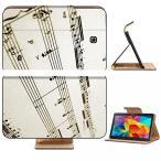 サンバ コスチューム Samsung Galaxy Tab 4 8.0 Tablet Flip Case Flute Music with Piano Accompaniment Photo 209011 by Liili Customized Premium Deluxe Pu