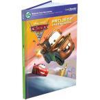 リープフロッグ★ LeapFrog LeapReader Book: Disney/Pixar Cars 2: Project Undercover (works with Tag) 輸入品