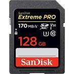 送料無料 SanDisk サンディスク 128GB Extreme PRO UHS-I SDXC 170MB/s SDSDXXY-128G[並行輸入品] (メール便4つまで送料無料)の画像