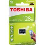 送料無料 TOSHIBA 東芝 microSDXC 128GB 100MB/s THN-M203K1280 UHS-I[並行輸入品](メール便4つまで送料無料)