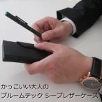 JT プルームテック タバコ ケース 画像