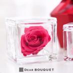 ガラス キューブ Large プリザーブドフラワー ボックス 母の日 プチギフト プレゼント 誕生日 結婚 開店 お祝い 送別会