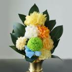 プリザーブドフラワー 仏花 S 大菊無し お供え 仏壇花 お彼岸 枯れない仏花