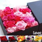 プリザーブドフラワー 全面 フラワーボックス Large プレゼント ギフト プロポーズ 女性 花 バラ 誕生日 結婚祝い お祝い 還暦 退職祝い
