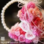 バッグブーケ ピンク プリザーブドフラワー 結婚式 ウェディング 前撮り 結婚祝い 壁掛け お色直し 披露宴 ブライダル コンクール 発表会 イベント