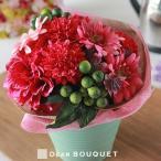 フラワーブーケ Small 花束 誕生日プレゼント アートフラワー ブライダルブーケ お祝い 母 還暦祝い 贈り物 記念日 結婚式 内祝い 造花 枯れない