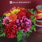 フラワーブーケ Large 花束 誕生日 プレゼント アートフラワー ブライダルブーケ お祝い 母 還暦祝い 贈り物 記念日 結婚式 内祝い 造花 枯れない