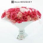 プリザーブドフラワー ローズ 紫陽花 フラワーアレンジメント ギフト プレゼント 花 開店 開業祝い 誕生日 還暦祝い 結婚祝い 引越し 祝い 贈り物 贈呈