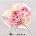 ブーケ ラウンド型 ピンク 結婚式 ウェディング プリザーブドフラワー ブーケプルズ 花束 ウェディング 結婚祝い ブライダル