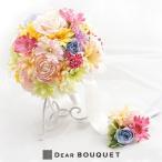 Yahoo!DearBouquet結婚式 ウェディングブーケ+ ブートニアセット ラウンドスタイルブーケ アートフラワー ウェディング 結婚祝い ブライダル