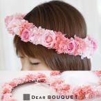 Yahoo!DearBouquet花冠 花かんむり ヘッドドレス ピンク プリザーブドフラワー 結婚祝い 結婚式 ウェディング パーティ ブライダル