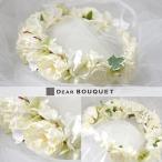 花冠 花かんむり ヘッドドレス ホワイト 白 アート 結婚式 ウェディングヘッドドレス 結婚式花冠 結婚祝い お色直し 2次会 前撮り コンクール 花飾り