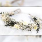 プリザとドライの花冠 花かんむり 結婚式 ヘッドドレス ウェディング 結婚祝い お色直し 2次会 前撮り コンクール 花飾り