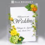 ウェルカムボード アクリル 花 アート 結婚式 ウェディング 結婚祝い ブライダル 披露宴 2次会 パーティ 玄関 店舗看板