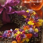 クリスマス リース プリザーブドフラワー ドライ パープル 紫 プレゼント ギフト ドア 玄関 壁飾り 開店祝い 誕生日 贈り物 テーブル(直径32cm)