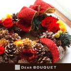 クリスマスリース(直径32cm) プリザーブドフラワー 赤 レッド 壁掛け 玄関 インテリア 結婚祝い 誕生日 贈り物 お祝い クリスマスギフト テーブル おしゃれ