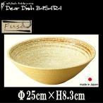 日本製 業務用大皿深皿