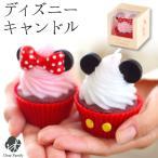 ディズニー キャンドル お供え物 ミッキー ミニー カップケーキ 甘い 香り Disney ろうそく 仏具 手元供養 水子供養