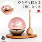 りん セット たまゆらももりん 1.8寸 おりん ピンク かわいい おしゃれ たまゆら 桜 たまゆらりん 桜特集