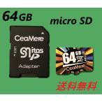 SDカード マイクロSDカード 64GB microSDカード 読込み80MB/s スマホ カーオーディオ ポイント消化