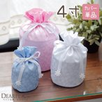 ペット骨壷入れ 骨袋 花ころも 4寸サイズ骨壷用 カバー ペット用仏具 可愛い ピンク ホワイト