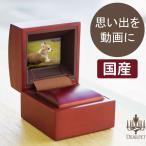 Yahoo!ペット仏壇・仏具のディアペットペット供養 自分で作る ペット メモリアルムービーボックス デジタルフォトフレーム 写真